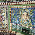 08 Fountain Mosaic