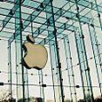 10 Apple Store