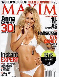 Anna Kournakova Maxim Oct.10 1