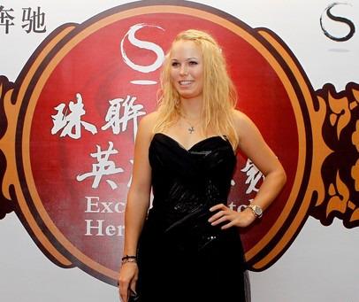 Caroline Wozniacki Beijing.10 Players Party g