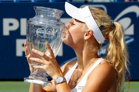 Caroline Wozniacki Wins New Haven.10 2 g