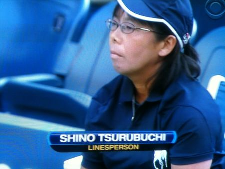 Shino USO.10 Final