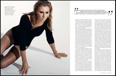 Vera Zvonareva Russian Harpers Bazarre 3