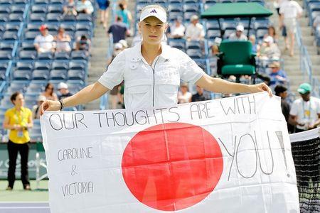 Caroline Wozniacki IW.11 Japan