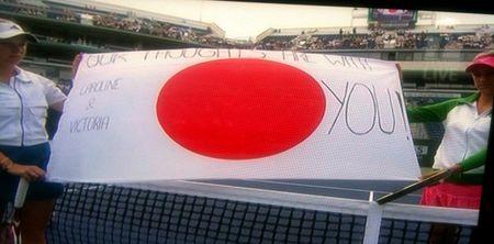Caroline Wozniacki Victoria Azarenka IW.11 Japan Tribute