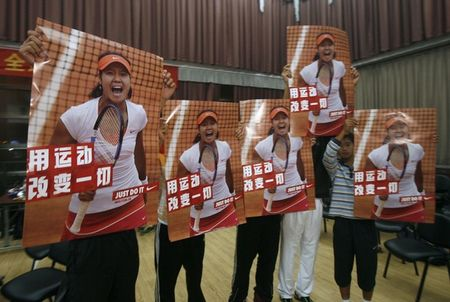 Li Na RG.11 Fans with Posters r