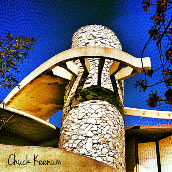 Japanese Pavilion - Lens Angeles